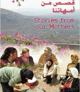 stories from our mothers cover