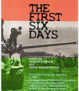the first six days cover