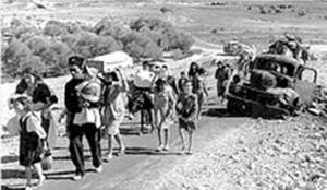 لاجئين 2
