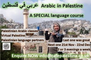 Arabic in Palestine ad 2