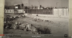 film trailer